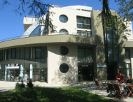 Евридика Спа Хотел Девин