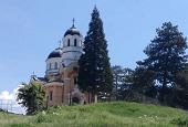 Кремиковски Манастир Свети Георги Победоносец