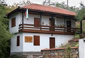 Музей на Киселото Мляко