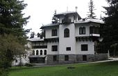 Царска Бистрица