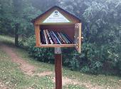 Библиотеки в Планината