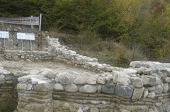 Крепост Шишманово Кале