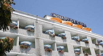 хотел Одесос - до Морската градина