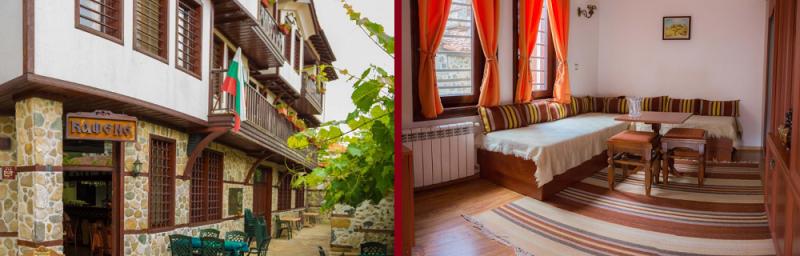 Сивриева Къща в Златоград - разкошна къща за гости в Родопи планина