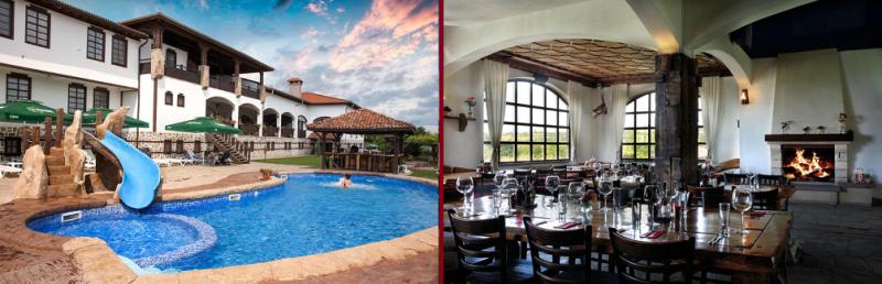 Хотел Старосел - Комплекс За Винен и СПА Туризъм
