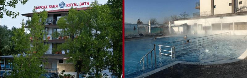 Външен басейн с топла минерална вода на Балнео И СПА Хотел Царска Баня