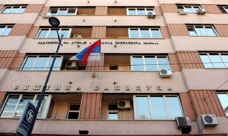 Registracija stambene zajednice Palilula – profesionalni upravnik zgrade Palilula