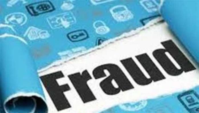 क्रेडिट कार्ड अपडेट करने के नाम पर पूछा OTP, निकाल लिया पौने दो लाख रुपए