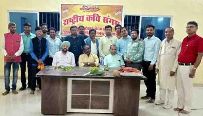 """राष्ट्रीय कवि संगम ने किया """"शरद यामिनी"""" काव्य गोष्ठी का आयोजन"""