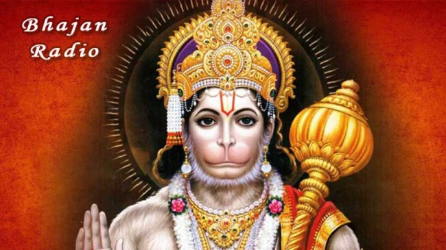 Hanuman Bhajan Download - Songs Free in mp3 Format