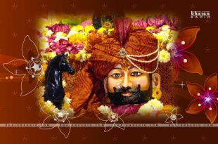 Shree Shyam Chalisa