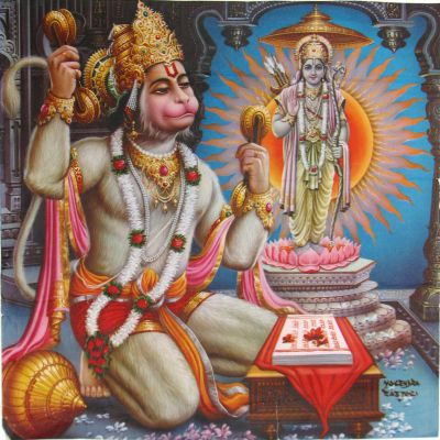 Hanuman praying to Ram