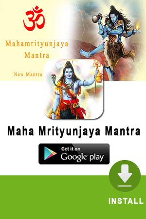 Download Maha Mrityunjay Mantra
