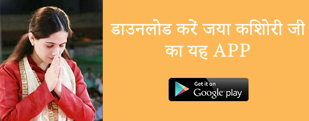 Jaya Kishori ji Bhajan - Download Her Latest Free Bhajans Mp3