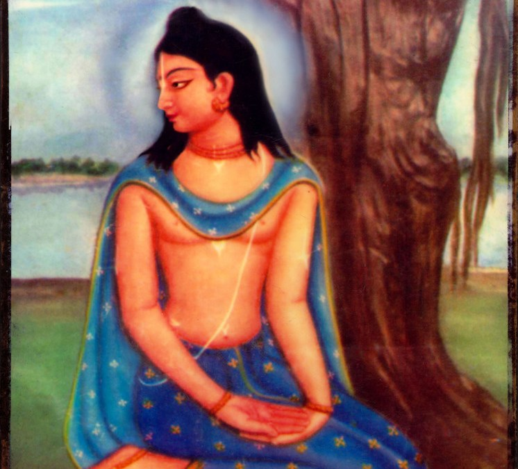 THE MERCY OF NITYANANDA PRABHU AND THE GURU-VARGA