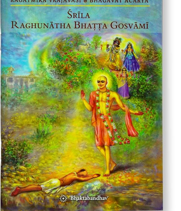 WHAT WAS ŚRILA RAGHUNATHA BHATTA GOSVAMI'S RELATION WITH CHAITANYA MAHAPRABHU?