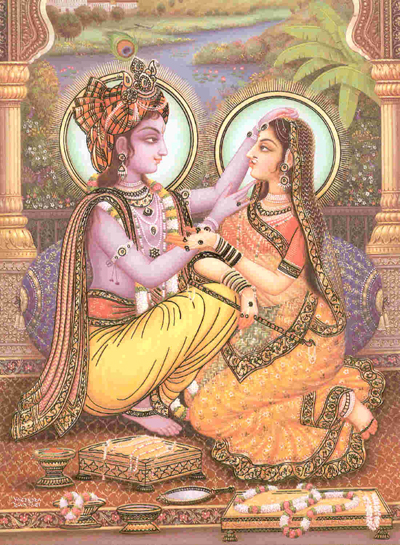 WHEN WILL WE SEE RADHARANI'S FACE -THE SWEETEST BEAUTY-
