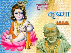 Thoda Dhyan Laga Sai Daude Daude Ayenge Sai Bajan Praveen Malik Mp3 Lyrics Song