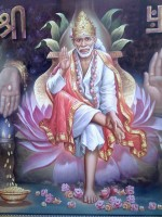 Tere Naam Di Kamli Aud Sai Re Main To Yogan Ban Gayi Sai Bhajan Mp3 Lyrics  Kumar Vishu