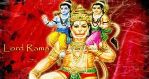 Jai Jai Hanuman Gusai  Hanuman Chalisha Gulashan Kumar Mp3 Lyrics Song