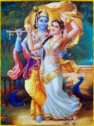 Bansi Bajegi Radha Nachegi KrishnaRadha Bhajan Mp3 Lyrics Saurabh Madhukar