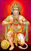Hindu-God-Hanumanji