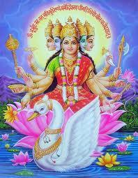 Om Bhoor Bhuvah Swaha Gayatri Mantra Mp3 Lyrics Anuradha