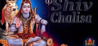 Shiv Chalisa Shri Shiv Bhajan Mp3 Lyrics Anuradha Paudwal