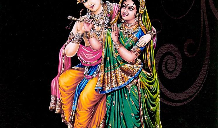 Mara Ghat Ma Birajta Shri Krishna Bhajan Mp3  Lyrics Geeta Dutt