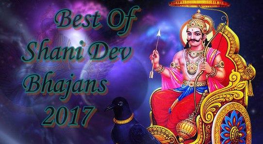 Beautiful Best Ever Shri Shani Dev Bhajans 2017 Full Mp3 Lyrics