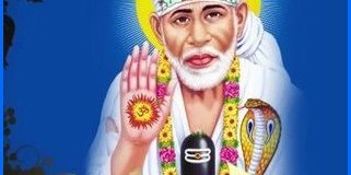 Shayad Sai Pighal Jaye Latest Beautiful Sai Baba Bhajan Full Lyrics