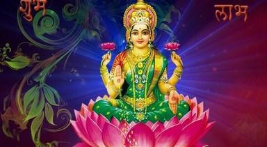 Gunje Jai Jaikaar Maa Tere Mandir Mein Maa Laxmi Bhajan Full Lyrics By Lakhbir Singh Lakha