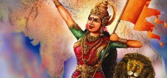 Jahan Daal Daal Par Sone Ki Chidiya Desh Bhakti Geet Full Lyrics By Sonu Nigam