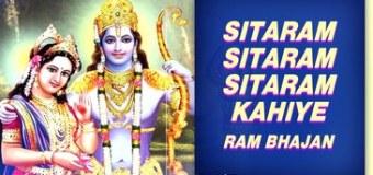 Sitaram Sitaram Kahiye Jahi Vidhi Raakhe Ram Shri Ram Bhajan Full Lyrics By Vipin Sachdeva