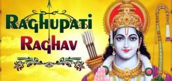 Raghupati Raghav Raja Ram Newest Ram Bhajan Full Lyrics