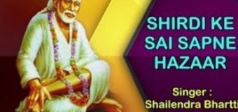 Shirdi Ke Sai Sapne Hazaar New Sai Baba Bhajan Full Lyrics By Shailendra Bhartti