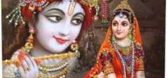 Bansi Bajaiya Kinare Mori Naiya Laga Do Ji Kanhaiya Latest Krishna Bhajan Full Lyrics