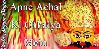 Apne Achal Ki Chhaiya Mein Latest Khatu Shyam Bhajan Full Lyrics By Raju Mehra