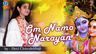 Om Namoh Narayana Latest Krishna Bhajan Full Lyrics By Devi Chitralekhaji