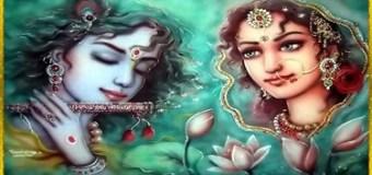 Hari Sundar Nanda Mukunda Krishna Bhajan Full Lyrics By Gitanjali Rai