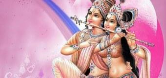 Aap kya jano ae Shyam Krishna Bhajan Full Lyrics By Shri Vinod Agarwal