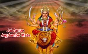 Jai Ambe Jagdambe Mata Navratri Special Maa Durga Bhajan Full Lyrics By Anuradha Paudwal