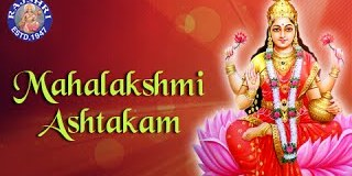 Namostute Mahamaye Peaceful Mahalakshmi Ashtakam Maa Laxmi Bhajan Full Lyrics