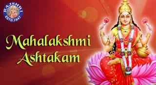 Namostute Mahamaye Peaceful Mahalakshmi Ashtakam Maa Laxmi Bhajan Full Lyrics