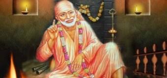 Suno Suno Saare Sai Naam Re Bhagto Sai Baba Bhajan Full Lyrics By Yesu