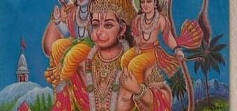 Ram Bhi Milenge Tujhe Shyam Bhi Milenge Hanuman Bhajan Full Lyrics By Lakhbir Singh Lakkha