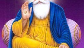 Pave Sukh De Pave Dukh De Guru Dev Bhajan Full Lyrics