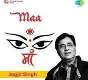 Sarveshwari Jagdishwari Beautiful Maa Durga Bhajan Full Lyrics By Jagjit Singh