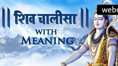 Jai Girija Pati Dinadayala Shiv Chalisa Shiv Bhajan Full Lyrics