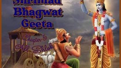 Shrimad Bhagwat Geeta Chapter-5 All Shlok